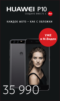 Новинка! Смартфон Huawei P10