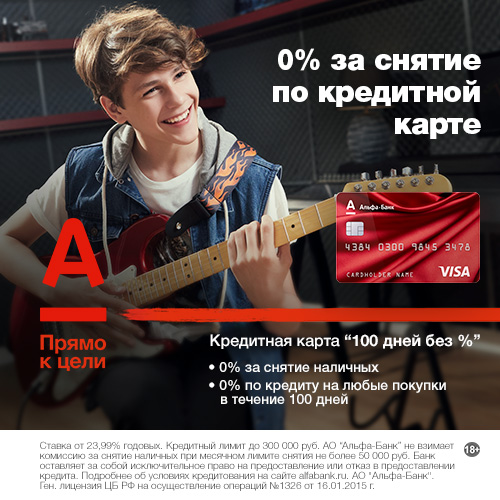 14992477340376 - Самый выгодный кредит в каком банке