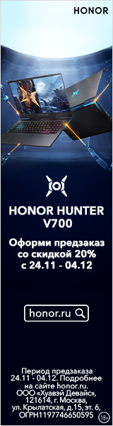 Honor Hunter